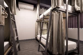 新北市台北旅人國際青年旅館 線上住宿訂房 $580 - 愛票網
