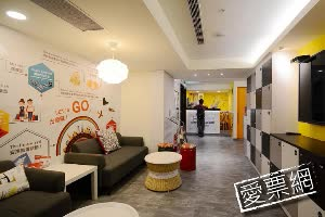 台北輕旅SLEEP TAIPEI Sleep Taipei Hostel & Hotel 線上住宿訂房