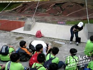 [愛票網] 921地震教育園區 入園門票