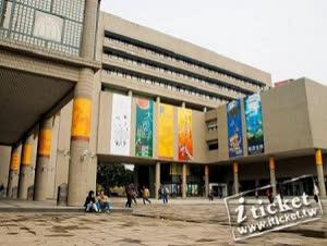 [愛票網] 台中國立自然科學博物館展示場入場門票優惠券(科博館)