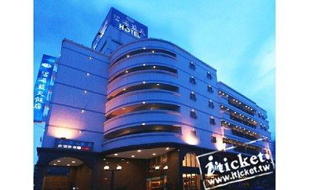 花蓮碧海藍天飯店 線上住宿訂房
