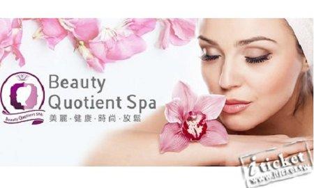 美麗智慧生活館-美顏spa淨化毛孔課程60分鐘