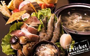 台中上尚坊鍋物料理-海陸空雙人套餐券