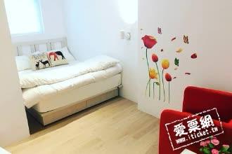 台北 斯格加旅店 4Plus Hostel 線上住宿訂房