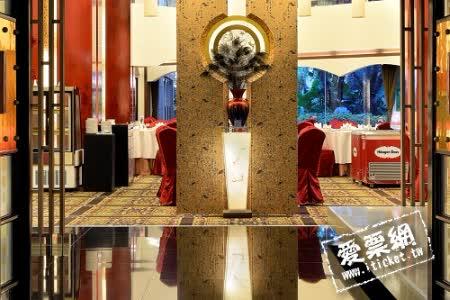 台中 清新溫泉飯店天地一家中餐廳 平日午餐券