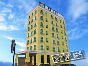 台北漁人碼頭休閒旅館 (The Fisher Hotel) 線上住宿訂房