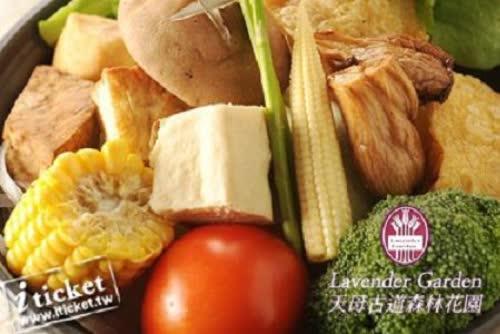 古道森林花園2人蔬食特色套餐