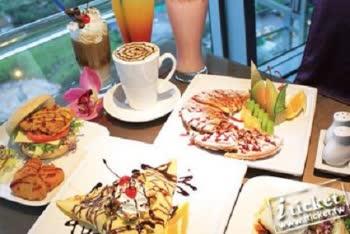 [愛票網] 台北 星月360度旋轉景觀餐廳-$550下午茶抵用券