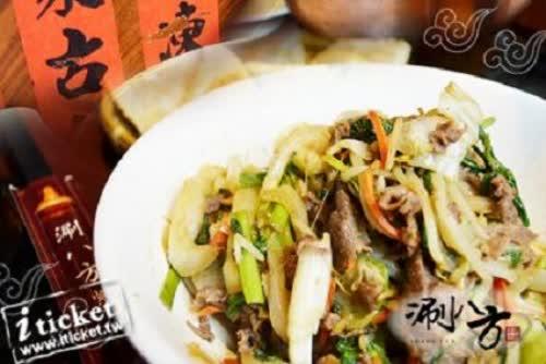 [愛票網] 涮八方紫銅鍋蒙古烤肉+酸菜白肉鍋四人吃到飽