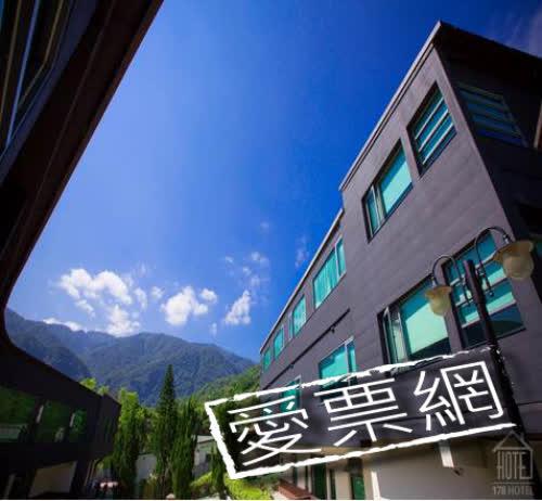 台北 達利溫泉渡假會館 Dai-Lei Resort & SPA 線上住宿訂房 - 愛票網