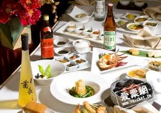 台中金典酒店15F金園中餐廳優惠餐劵(不分平假日使用須補200元)