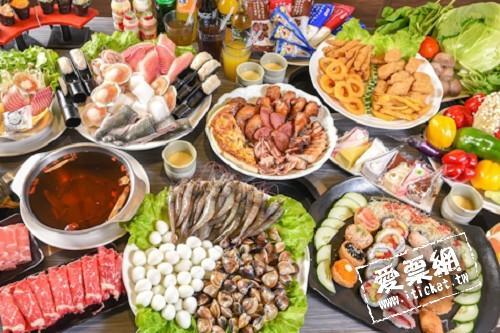 極鮮火鍋平日晚餐/假日午晚餐券