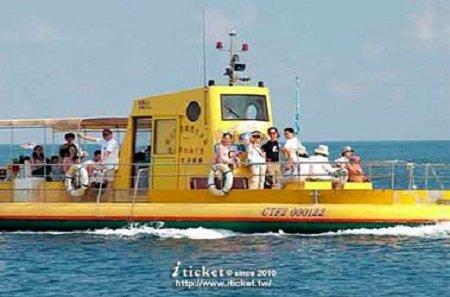 墾丁海世界海底觀光半潛艇全票