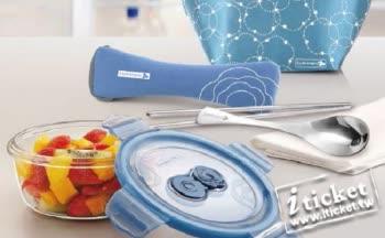 (宅配)Luminarc樂美雅 凡爾賽玻璃密封保鮮盒提袋餐具組(304不鏽鋼/強化玻璃)4件1組