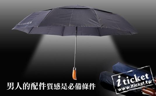 Weiyi唯一 加大紳士自動摺疊傘 1支 (宅配)