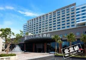 台南晶英酒店 Silks Place Tainan 線上住宿訂房