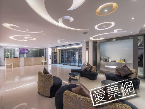 台北馥華商旅集團-南港分館 Forward Hotel Nangang 線上住宿訂房 - 愛票網