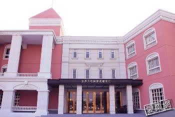 金門 金沙大地國際渡假飯店 The Treasure Land Resort Hotel 線上住宿訂房