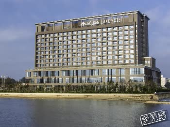 金門 昇恒昌金湖大飯店 Everrich Golden Lake Hotel 線上住宿訂房