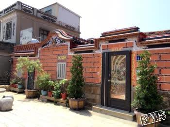 金門 心琴民宿 Qin's House 線上住宿訂房