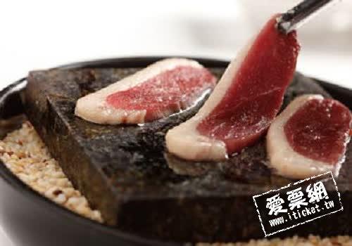 王品藝奇ikki新日式料理套餐劵(全台通用)