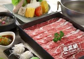 王品集團聚北海道昆布鍋套餐劵(全台通用)