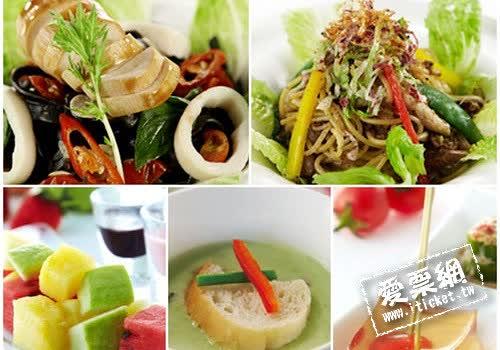 王品集團舒果新米蘭蔬食套餐券(全台通用)-20張一套