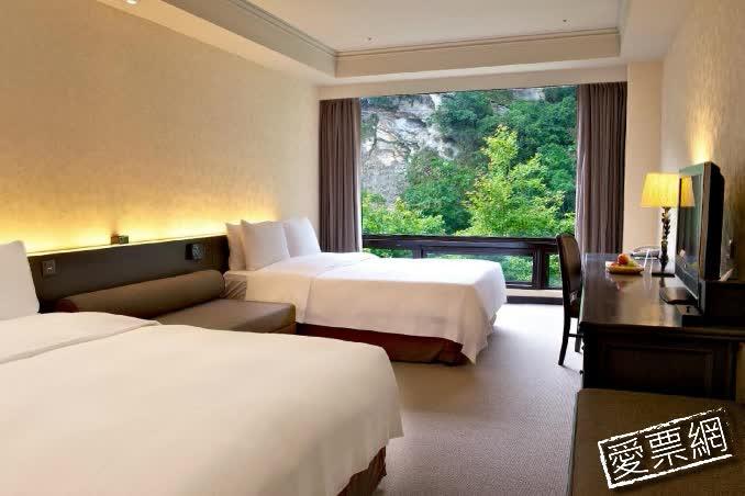 花蓮 太魯閣晶英酒店 (Silks Place Taroko Hotel) 線上住宿訂房