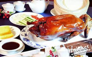 台北馥敦飯店南京館-嘉園廳烤鴨二吃乙隻