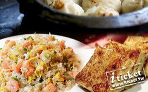 [愛票網] 台北高記上海料理2人精選套餐