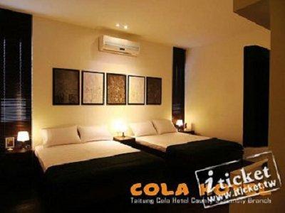 台東 可樂旅店可樂一館cola001.003 四人平日標準房住宿券
