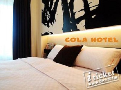 [愛票網] 台東 可樂旅店可樂一館cola 002 六人平日加大房住宿券