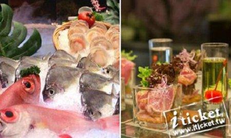 台南大億麗緻酒店 歐亞共同市場自助式平日午餐券(晚餐及假日現場補差額)