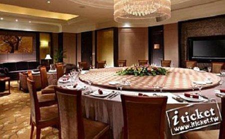 義大皇家飯店五大餐廳共用劵 皇樓中餐廳主廚特製晚餐券