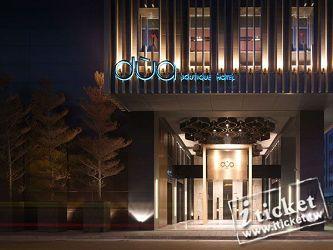 高雄Hotel dua 線上住宿訂房