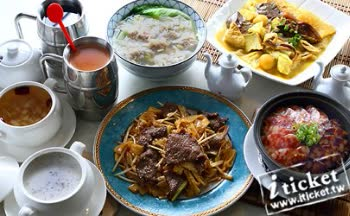 高雄香港慶記茶餐廳-雙人午晚餐500元餐飲抵用券 (電子票券)