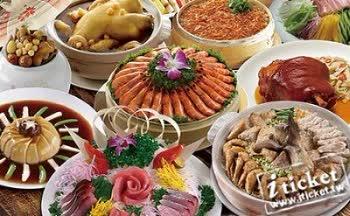 海霸王城市商旅桌菜懷念料理澎派美食餐劵