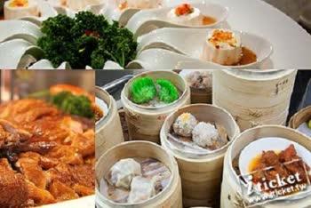 [愛票網] 台北 潮坊港式飲茶吃到飽平日晚餐券(需另補差額88元)