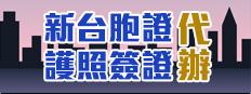 傑克兄弟牛排館