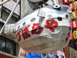 日本 大吃神秘的河豚料理・大阪ZUBORAYA【日本美食】 $1867 - 愛票網