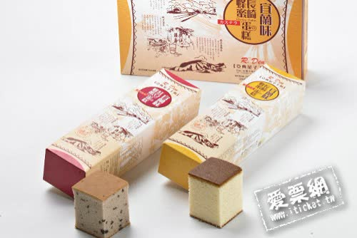 宜蘭 亞典蛋糕密碼館 宜蘭味禮盒2盒優惠套票(即買即用) (電子票券)