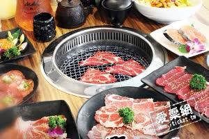 全台多點 野宴日式炭火燒肉二代王樣2人極上餐吃到飽