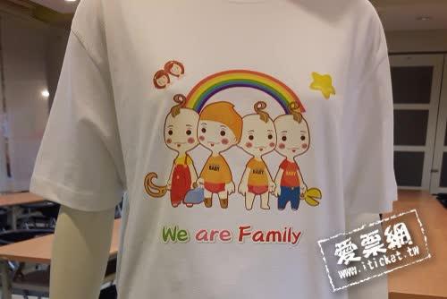 板橋 玉美人孕婦裝觀光工廠 親子組(1大1小)+熱轉印T恤材料包優惠套票(即買即用) (電子票券)